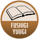 Fushigi Yuugi badge